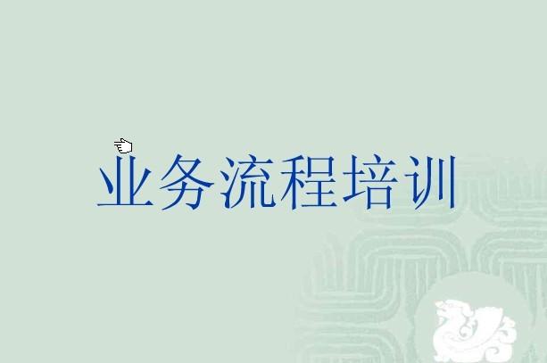 泛华金融服务公司福州分公司