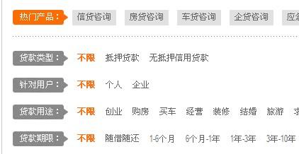 卡盟兑换QQ红包业务