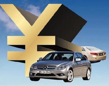 (汽车抵押贷款)-办理押证不押车贷款应注意三个事项