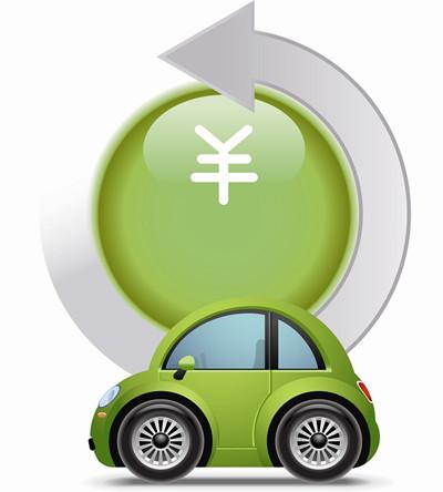 贷款买车第二年保险了,车险还需要跟着以前的公司买吗? 郑州的