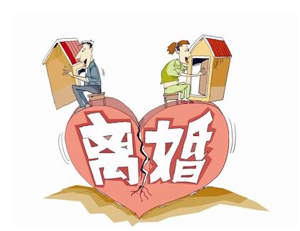夫妻一方婚前按揭买房 离婚怎么分?