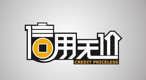 什么公司贷款比较好_哪些贷款公司比较好