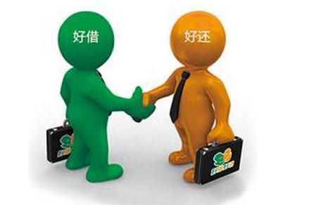 身份证小额贷款就是信用贷款