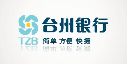 哪些人可以申请台州银行薪易贷?如何申请?_易