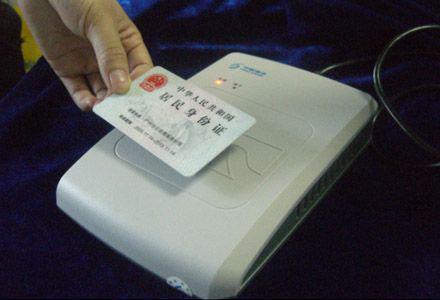 宜宾身份证贷款,真的只需要一张身份证吗?
