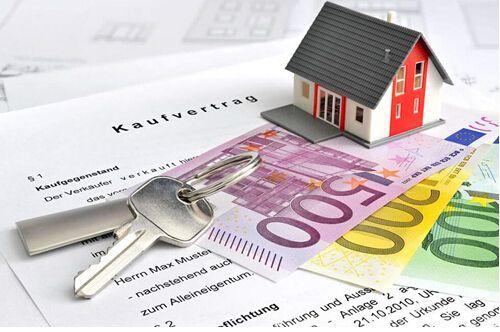 房屋抵押贷款流程及各环节费用清单