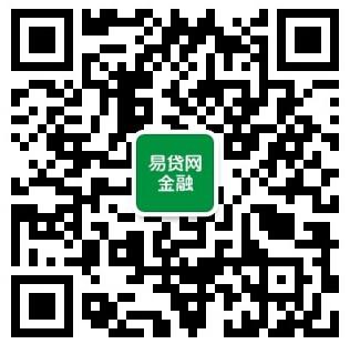 华夏银行菁英贷申请条件、额度及期限